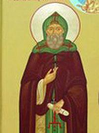 knyaz-david-svyatoslavich