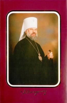 Владимир - 0001 [800x600]