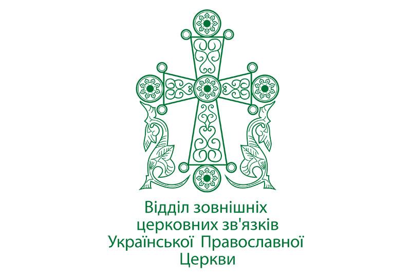 ovcs_logo